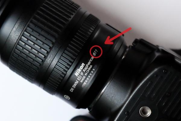 Objektiv Nikon.